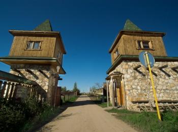 Коттеджный поселок Волшебная страна